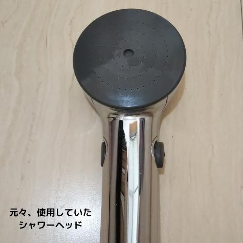 シャワー ヘッド ナノバブル シルキー JSNB1の長所と短所!ジャパネットのシャワーヘッド「アラミック シルキーナノバブルシャワー」